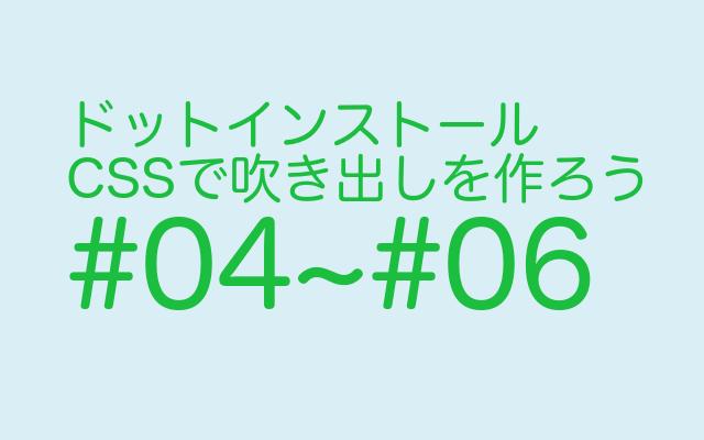 f:id:ponnkichi:20180401213830p:plain