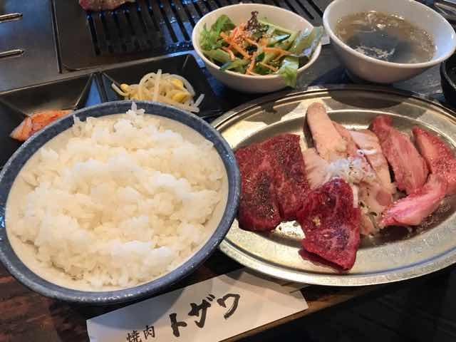 トザワ焼肉ランチ