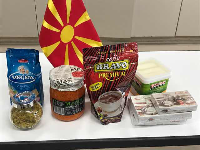 マケドニアのお土産