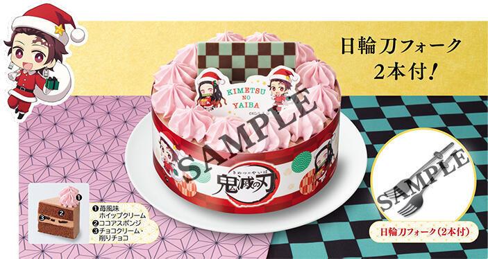 ローソンケーキ