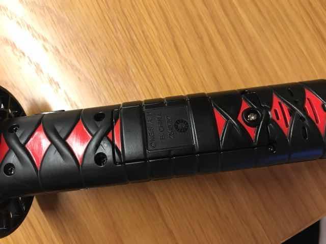 鬼滅の刃DX日輪刀柄
