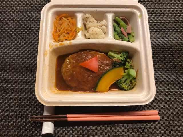 noshナッシュハンバーグと温野菜のデミ