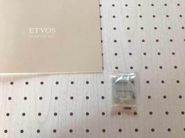 ETVOSエトヴォスミネラルファンデスターターキット洗顔せっけん口コミレビュー