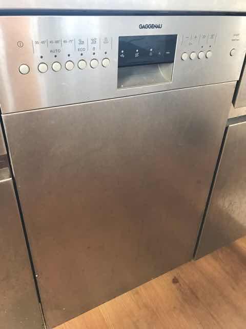 ガゲナウの食洗器