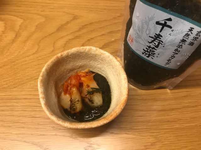 アカモク千寿藻キムチは?