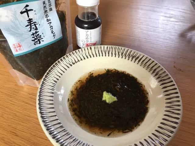アカモク千寿藻にわさびをオン