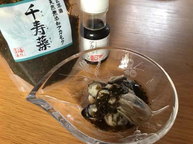 牡蠣にアカモク千寿藻をオン