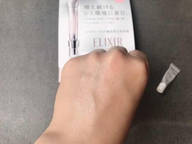 エリクシールスポットクリアセラムWT塗った部分がパッとつや玉輝くお肌に