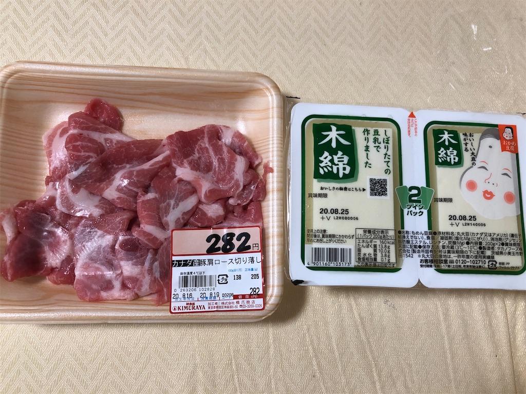 KIMURAYA購入品(豚肉・木綿豆腐)