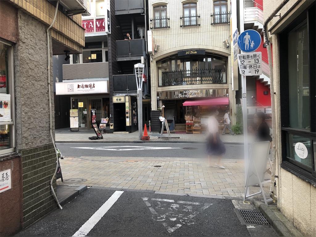 神楽坂のメイン通りにゴール!