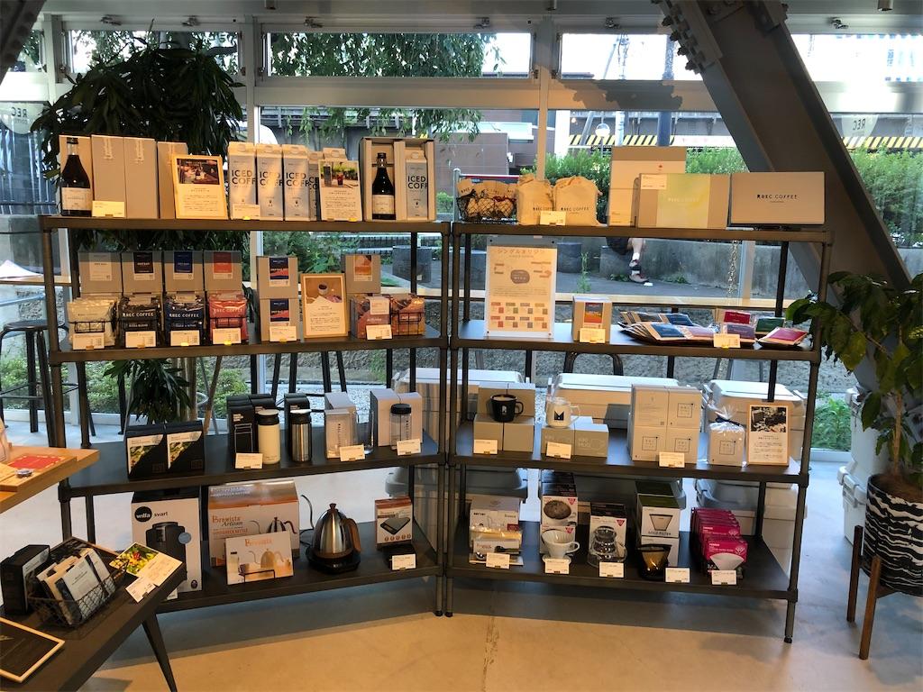 REC COFFEE コーヒー豆の販売スペース