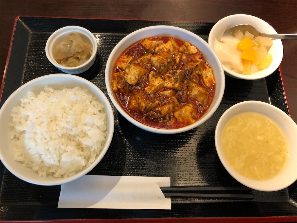 芝蘭 本場陳麻婆豆腐定食