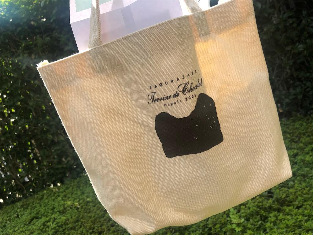 コキヤージュのロゴ入りトートバッグ(裏)