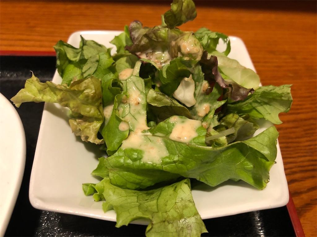 季乃香 サラダ