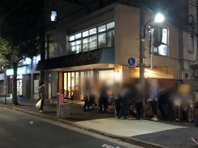 夜のパン屋さん 開店2分前