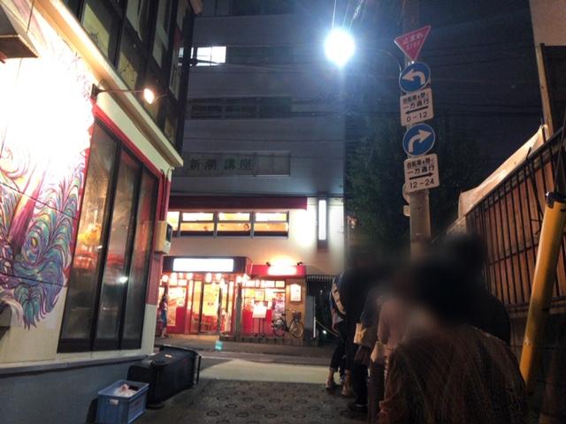 かもめブックス 夜のパン屋さん 長蛇の列
