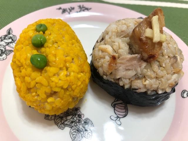 ボタニカルビーチ_玄米おむすび