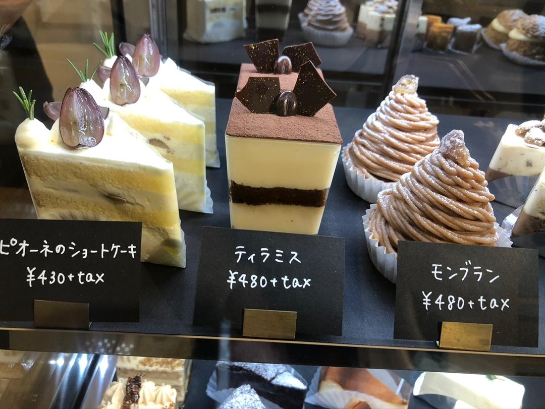ギャラリーシロップ_ケーキのラインナップ1