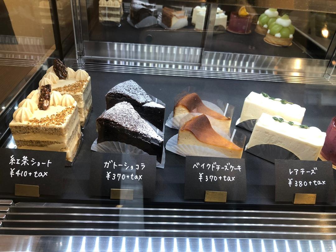 ギャラリーシロップ_ケーキのラインナップ2