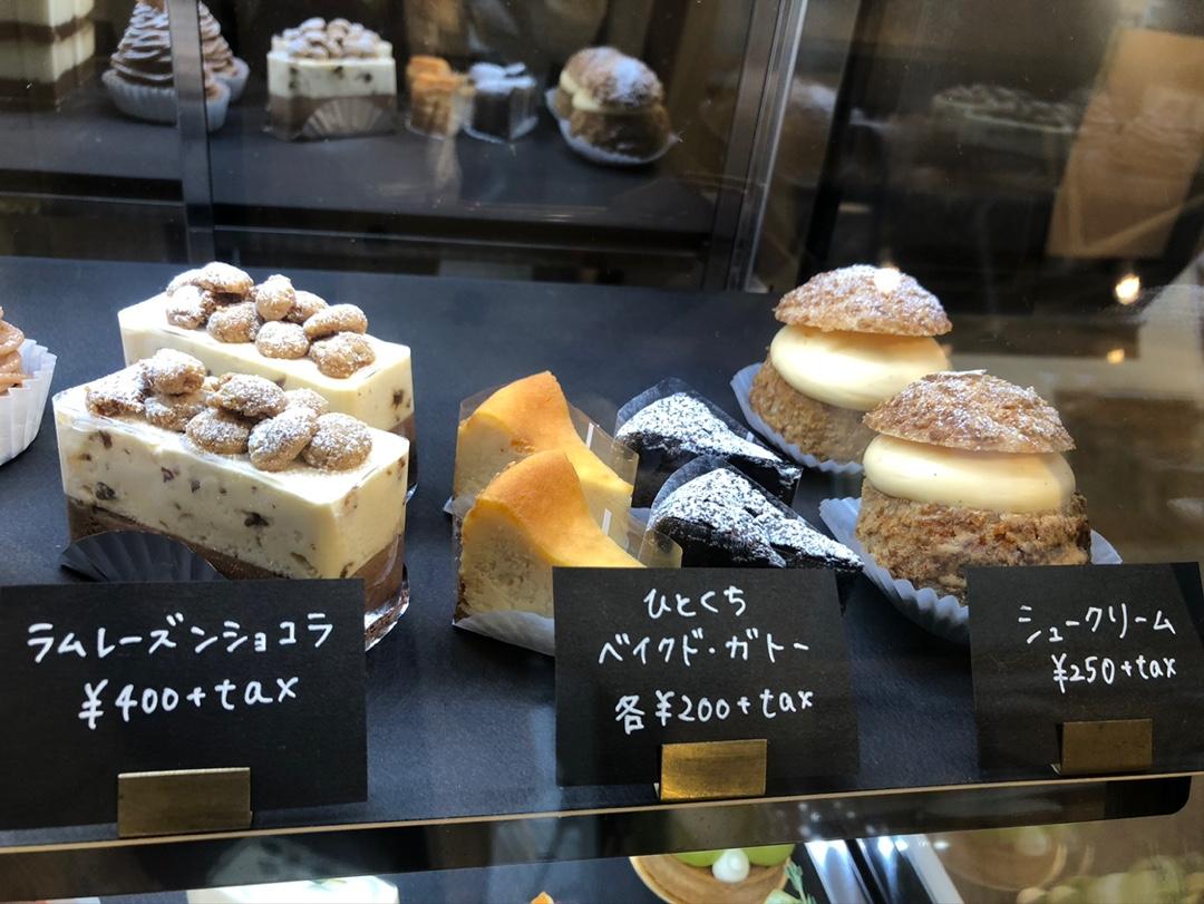 ギャラリーシロップ_ケーキのラインナップ