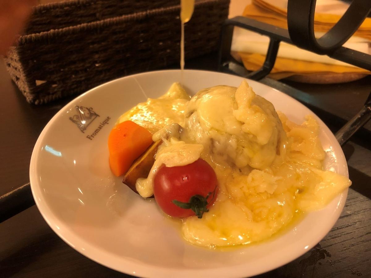 フロマティック 野菜にチーズかけすぎたw