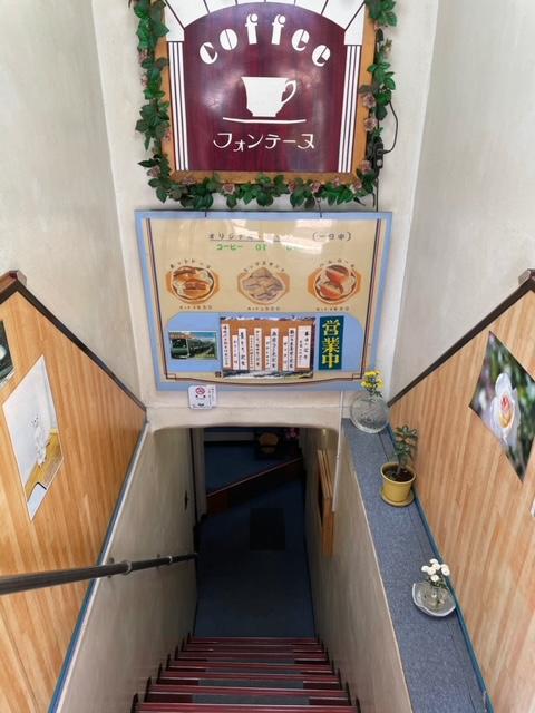 フォンテーヌ 階段