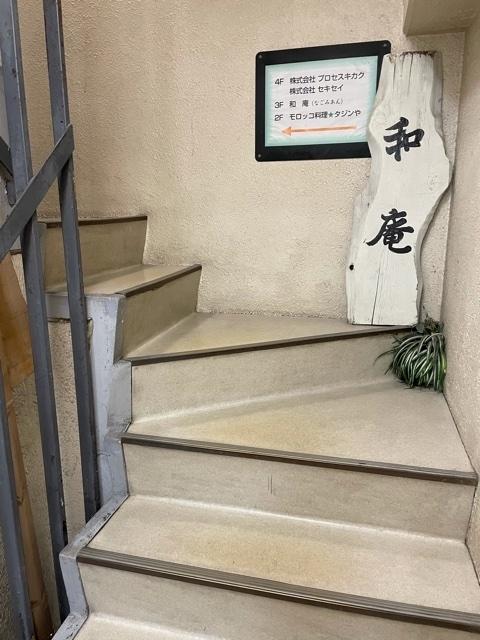 モロッコタジンやへの階段