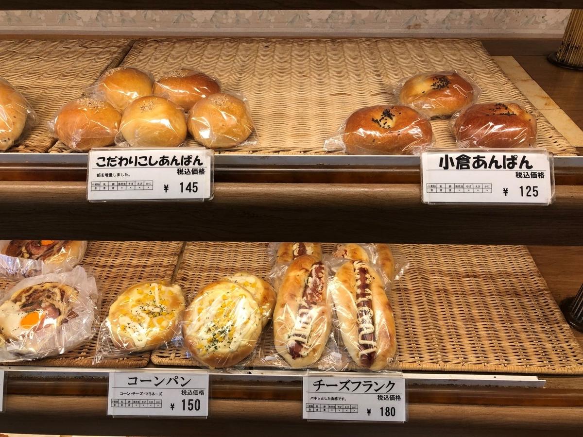 江戸川橋ナカノヤ パンの品揃え1
