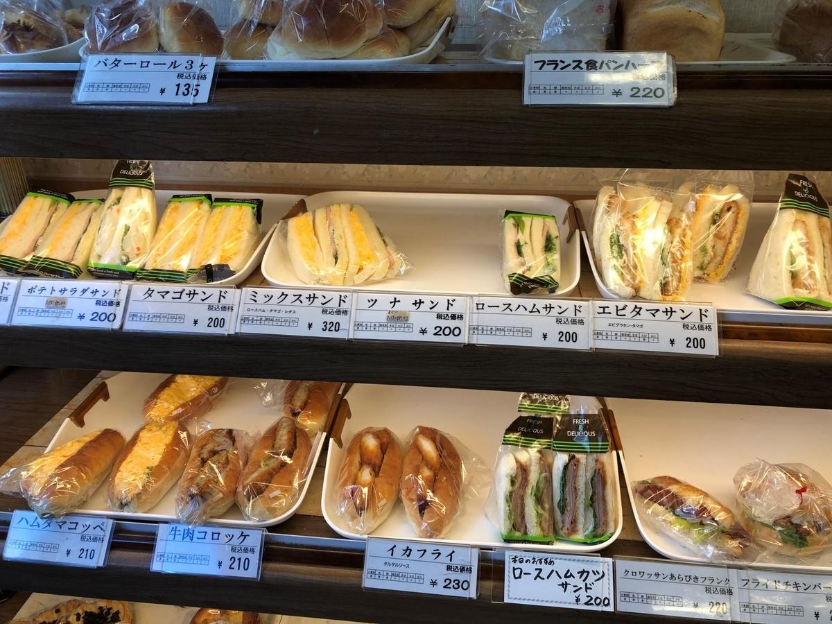 江戸川橋ナカノヤ パンの品揃え2