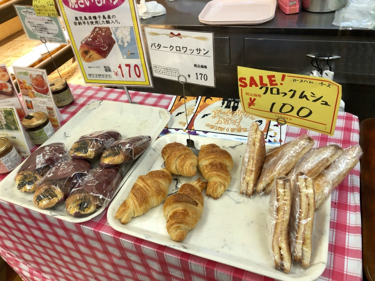 江戸川橋ナカノヤ パンの品揃え5