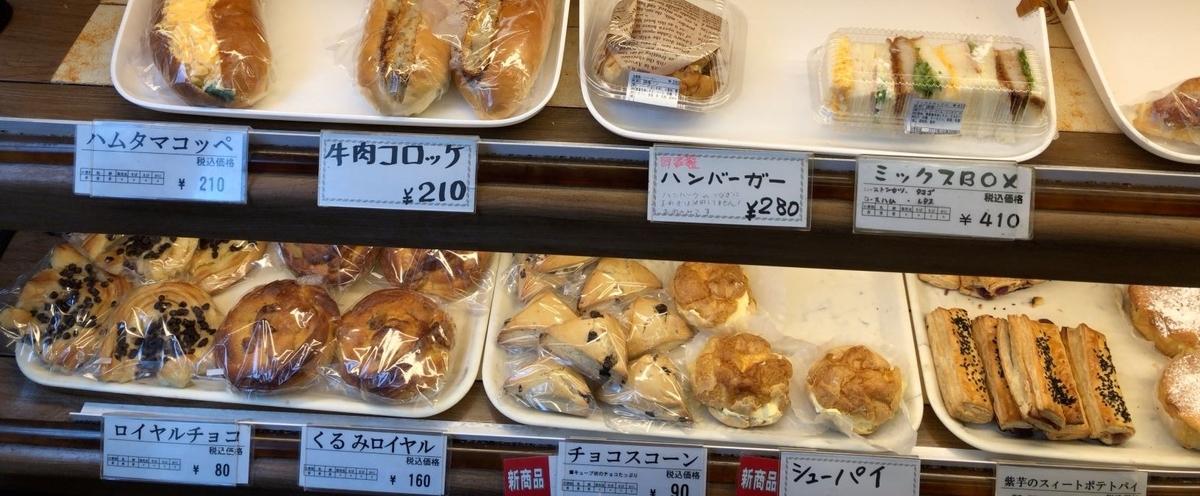 江戸川橋ナカノヤ パンの品揃え