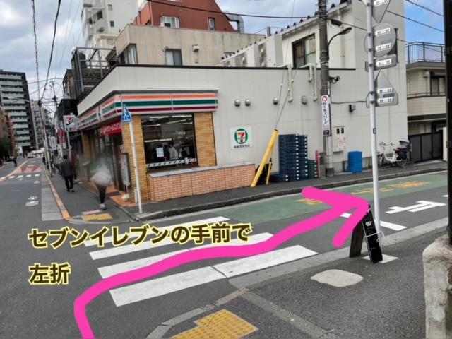 神楽坂e-to 行き方