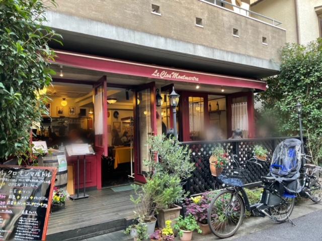 神楽坂ルクロモンマルトル 外観&テラス