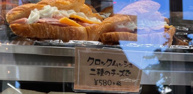 SANDANDELICABONGOUT クロックムッシュと二種のチーズ