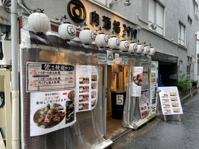 飯田橋 立肉酒場2919 外観