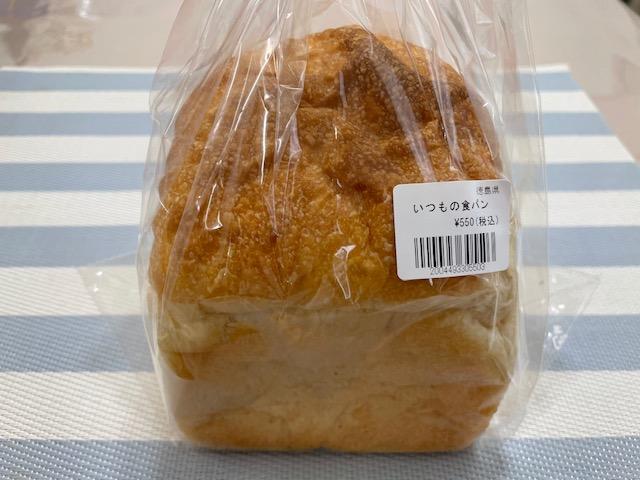 神楽坂野菜計画 かまパン