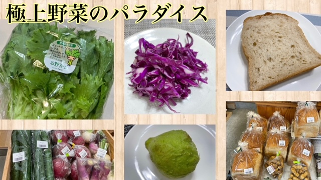 神楽坂野菜計画