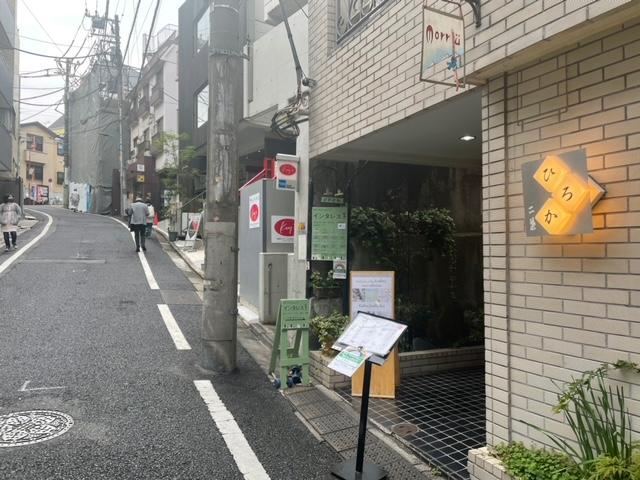 神楽坂ひろか二葉 鈴木ビル