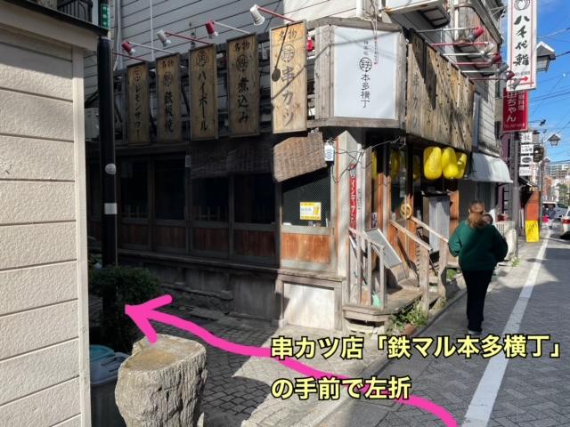 神楽坂新富寿司 行き方