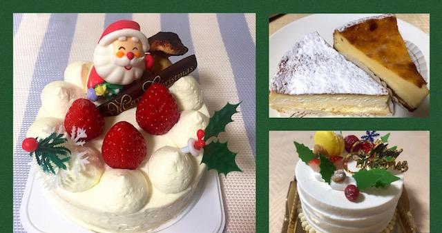 神楽坂クリスマスケーキ