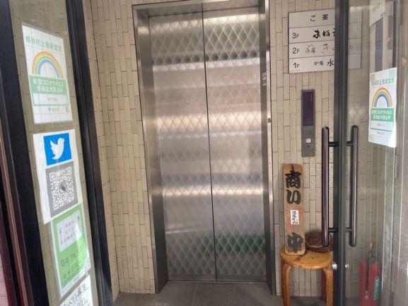 神楽坂酒庵きん助 エレベーター
