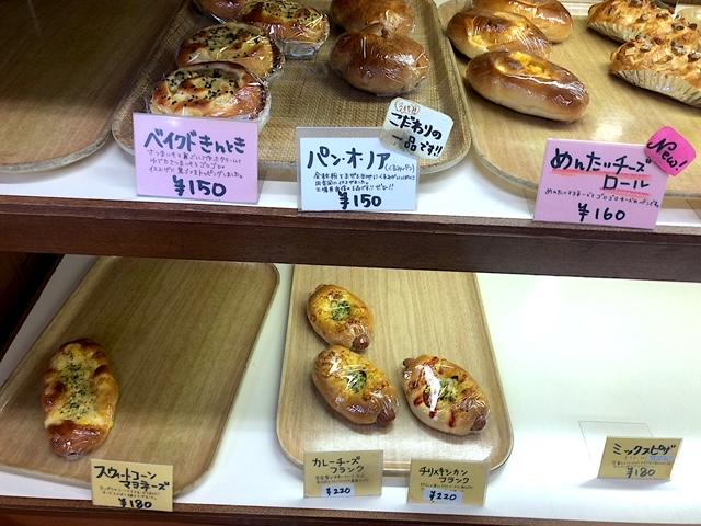 飯田橋いちげベーカリー パンの種類
