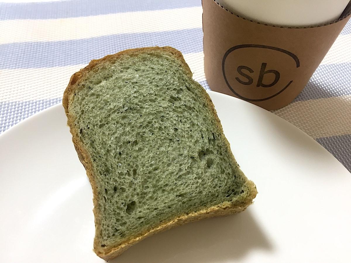 神楽坂Swingbycoffee よもぎ食パン