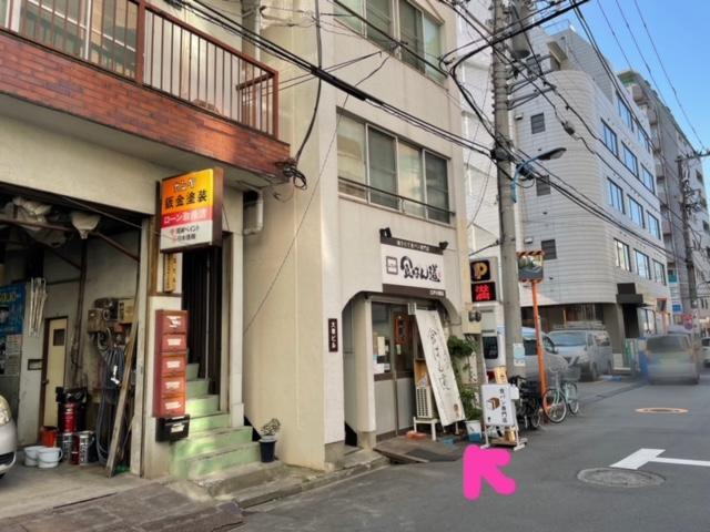 食ぱん道 江戸川橋店