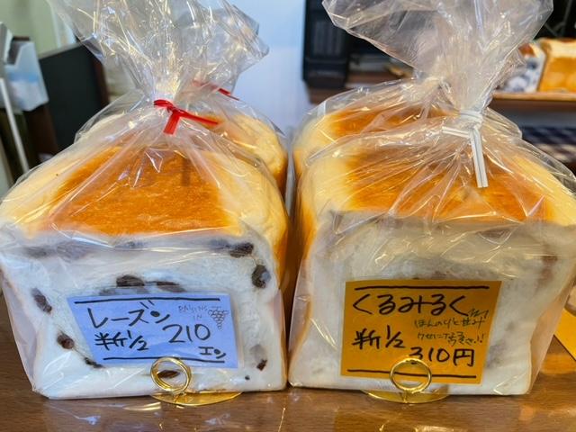 江戸川橋 食ぱん道 レーズン、くるミルク