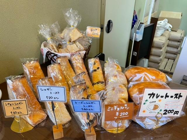 江戸川橋 食ぱん道 菓子パン類