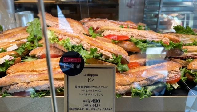 PAUL神楽坂店 サンドイッチ トン