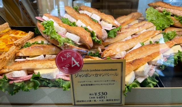 PAUL神楽坂店 サンドイッチ じゃんぼん・かまんべーる