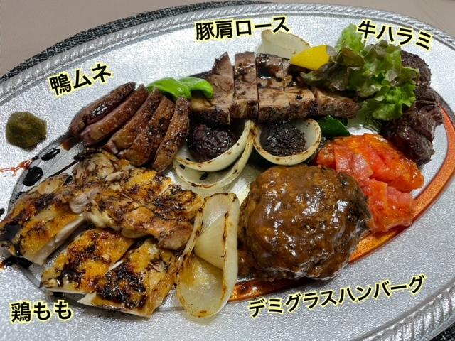 神楽坂 食彩一番 テイクアウト ディナー ご褒美お肉盛り