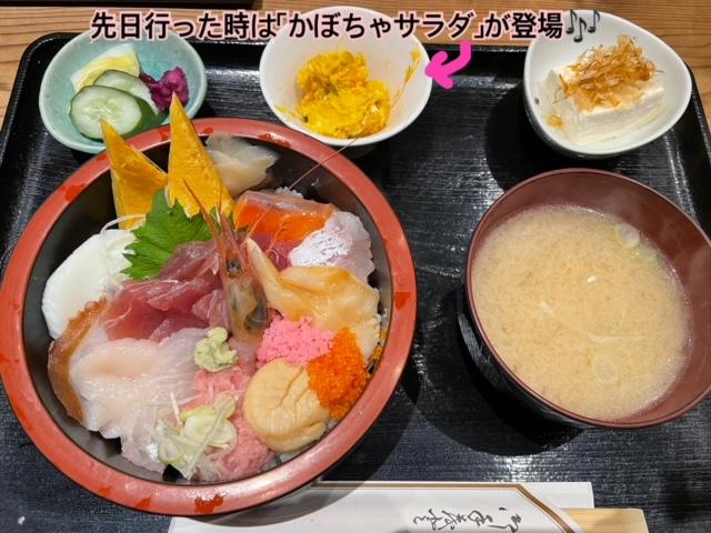 神楽坂ひろか二葉 別日の惣菜 かぼちゃサラダ